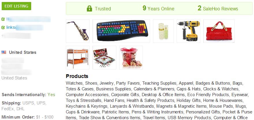Electric Blanket wholesale supplier #3 - SaleHoo
