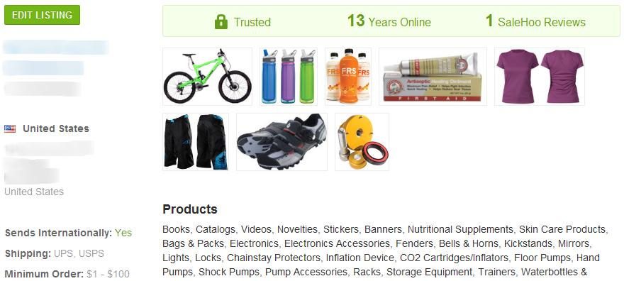 Bike Brake Pads - SaleHoo Wholesale Supplier 1