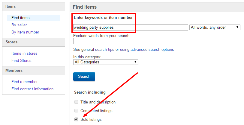 eBay advanced search party supplies